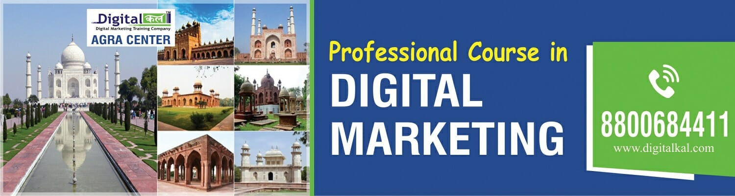 Digital Marketing Course Agra
