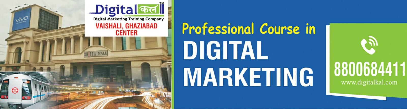 Digital Marketing Training Vaishali