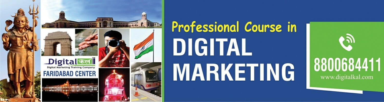Digital Marketing Course in Faridabad