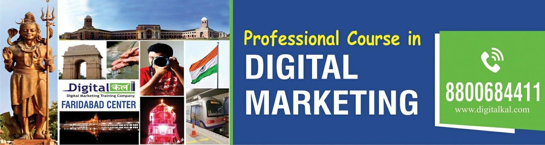 Digital Marketing Training Course in Faridabad