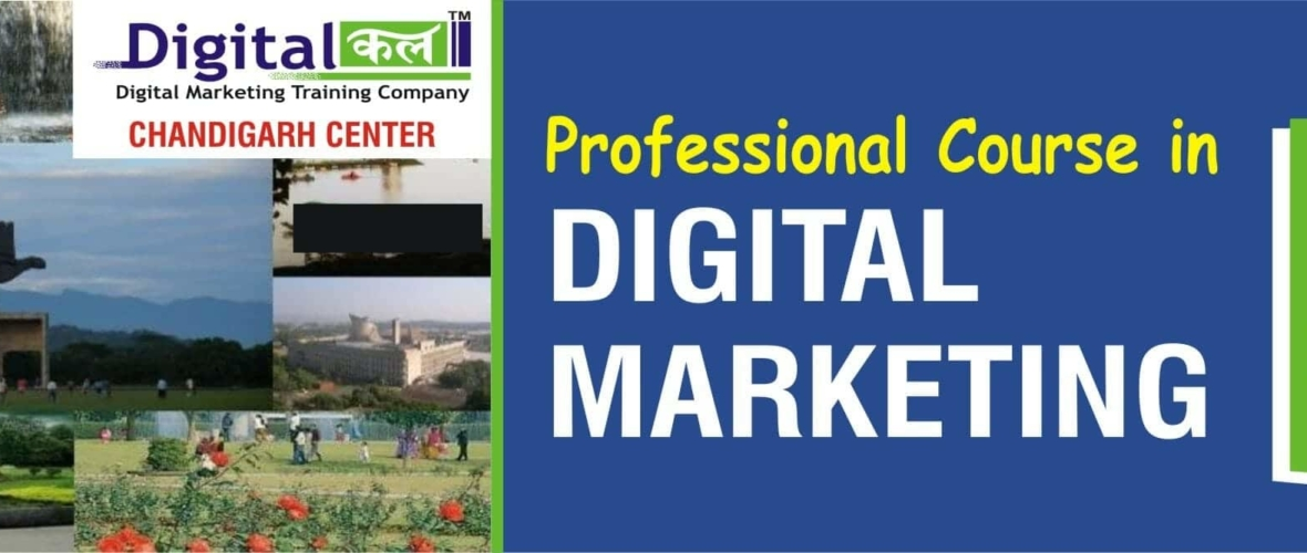 Best Digital Marketing Institute in Chandigarh