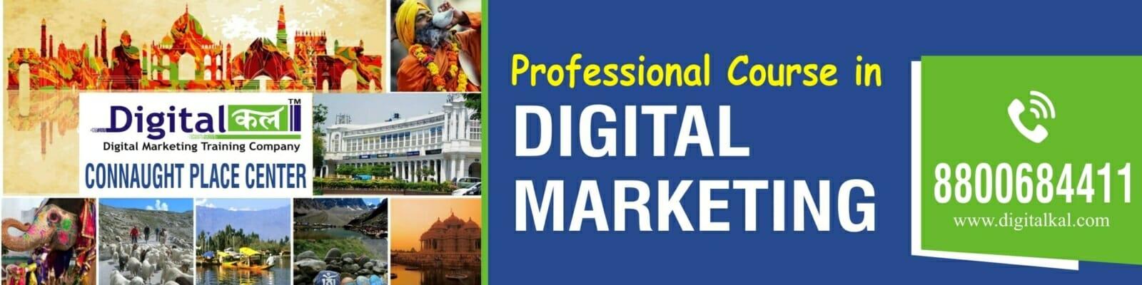 Digital Marketing Training Delhi