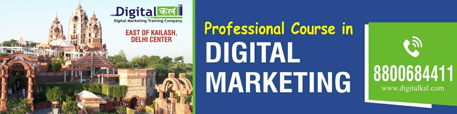 Digital Marketing Training Delhi East of Kailash