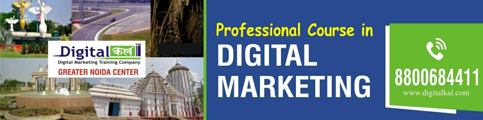 Best Digital Marketing Training Institute in Greater Noida
