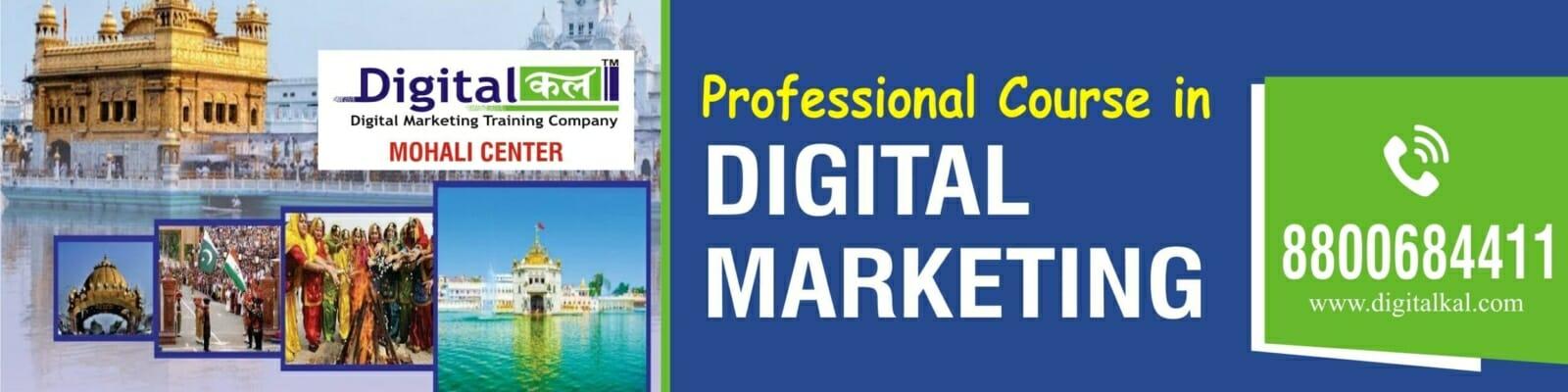 Digital Marketing Training Mohali