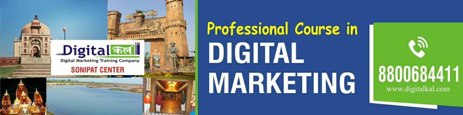 Digital Marketing Course Sonipat