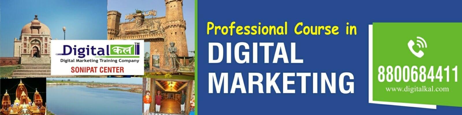 Digital Marketing Course Sonipat
