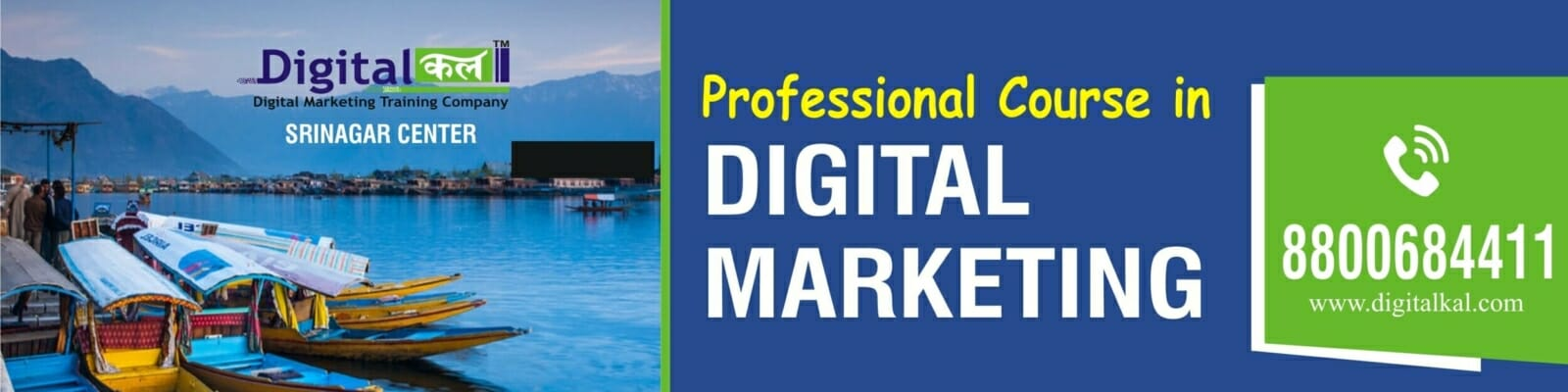 Digital Marketing Course Srinagar