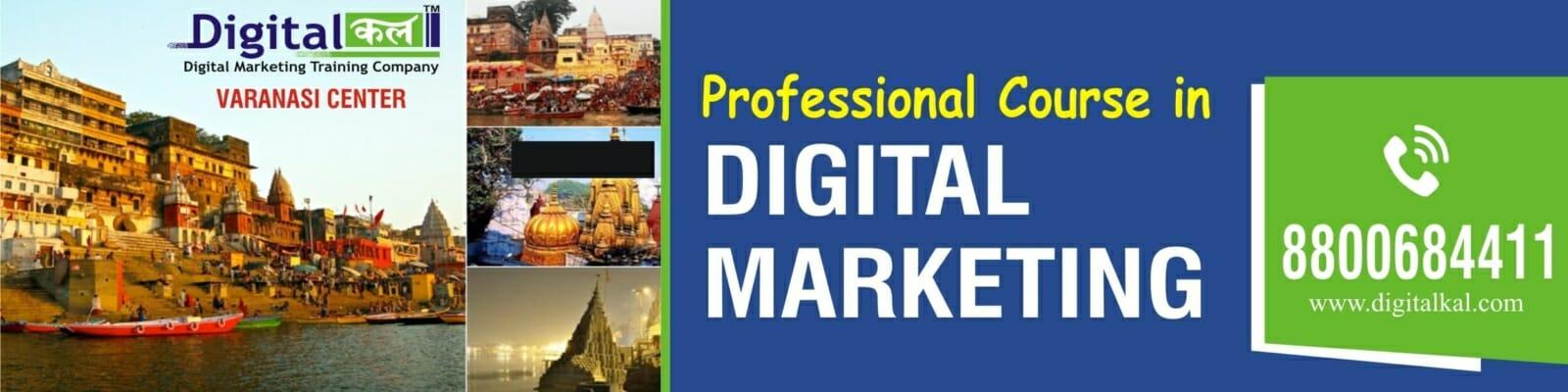 Digital Marketing Course Varanasi